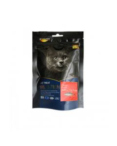 Freeze Dried Yellow Fin Tuna for Cats 57 GM