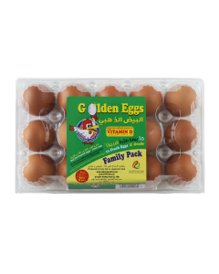 EGG SMALL BOX BROWN- 15 EGGS