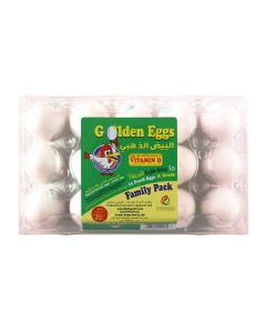 EGG SMALL BOX WHITE- 15 EGGS